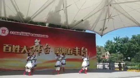 丰台百姓大舞台:舞蹈 藏族姑娘
