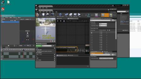 FOHEART_Unreal_Engine_4_Plugin_tutorial