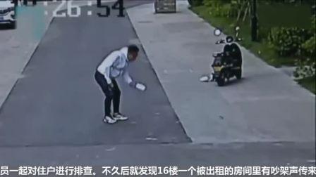 惊险!夫妻吵架把菜刀扔出窗外 ,就差1米劈到路人!