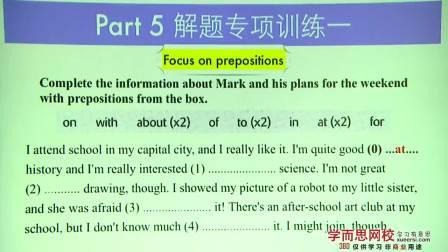 第六课阅读Part5详解第1段