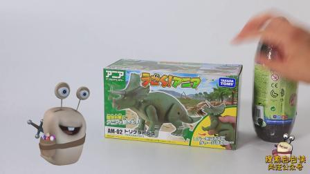 探索恐龙世界 和三角龙一起赛跑吧