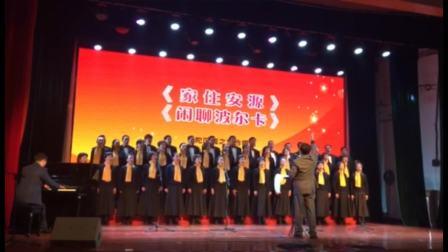 舟山市普陀区海之梦合唱团成立三周年——不忘初心,继续前进!