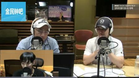 20180704金旻鐘-李瑾荣做客安七炫 星光灿烂的夜晚MBC可视直播的广播节目