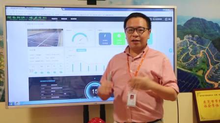 《保力科技光伏发电系统检测平台》