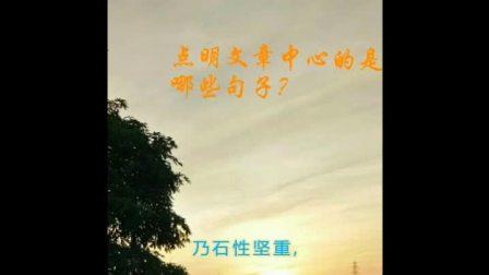 《河中石兽》 课文配乐朗读,古文知识视频2018年七下语文 文言
