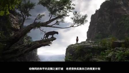 小孩从小被狼群抚养, 为复仇掉成森林之王, 奇幻版人猿泰山