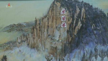 련속참관기 태양민족의 만년재보 국가선물관을 찾아서- (5)