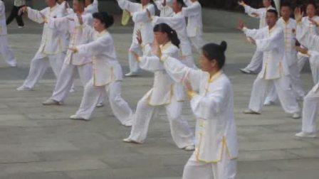"""五华县太极拳协会庆祝第十个""""全民健身日""""联欢活动"""