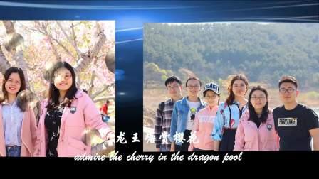 华锦集团第二期英语翻译强化班毕业视频
