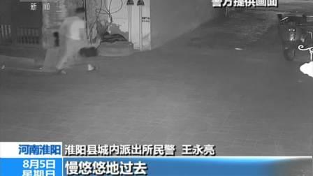 河南淮阳:破获系列盗窃电瓶案 180805