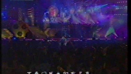 【同一首歌】20011024共圆足球梦 同唱一首歌