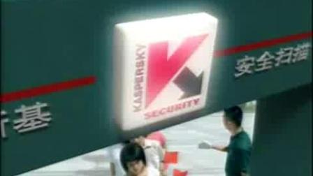 卡巴斯基全功能安全软件广告