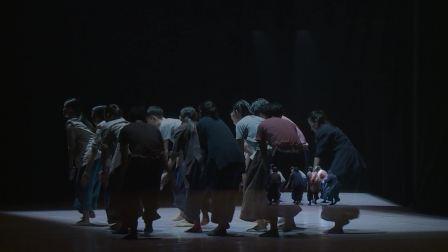 《潮速》The Spring Tide宣传片-广东现代舞团