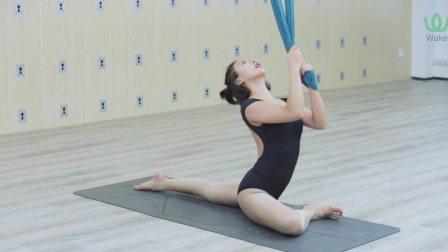空中瑜伽教程2