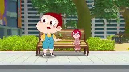 """《阿U的烦恼》 第1集 阿U漫游""""差不多小镇"""""""