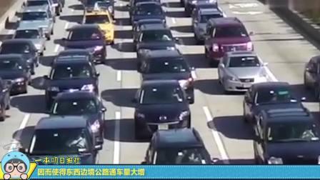 盘点历史上八次大堵车,北京堵了12天,第一名怕是要堵到现在!