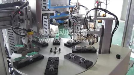 自动装配锁螺丝机视频