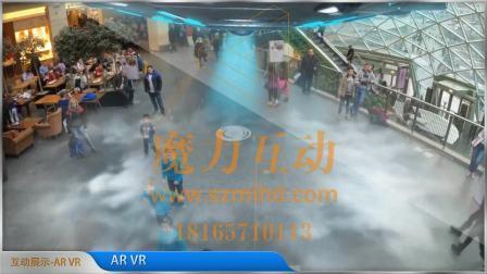 AR VR 13 深圳魔力互动