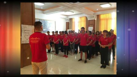 维也纳国际酒店(海南海口高铁东站店)第一期新员工培训班