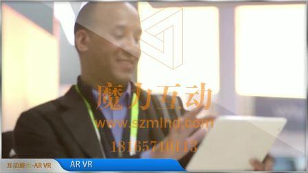 AR VR 22 深圳魔力互动