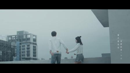 娄艺潇《好想他》 MV