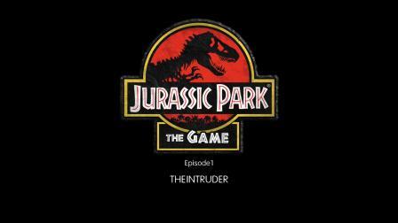 游戏 侏罗纪公园#1 重返1993年的回忆《江小M》