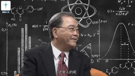 寇紹涵牧師 信仰與生活: 科學營 (一) 探索進化論
