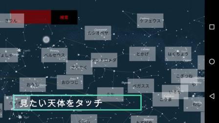 StellarNavi 演示