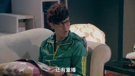 【爱情公寓3】曾小贤节目有毒 一观看就停电