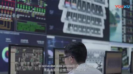阿里云纪录片英文版
