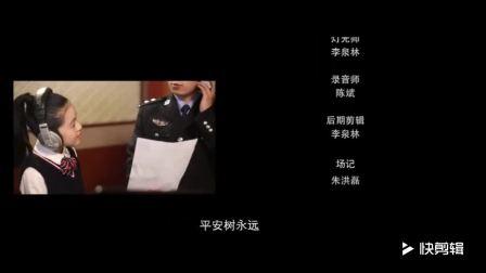 安全视频播放_学校安全教育平台4 (1)