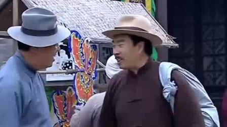 妻子被日本人迫害, 丈夫却浑然不知, 还嘻嘻哈哈很高兴