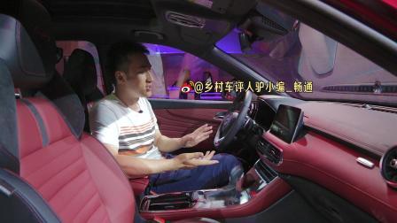 新一代网红就此诞生, 名爵荷尔蒙SUV静态详细体验-车评家