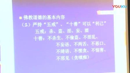石爱桥老师讲授易筋经(七)_标清