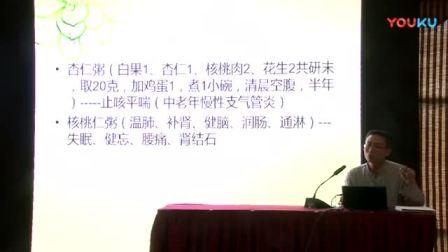 石爱桥老师讲授易筋经(六)_标清