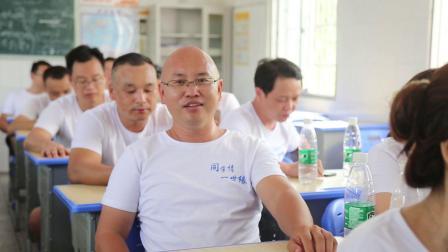 澧县二中57班同学会