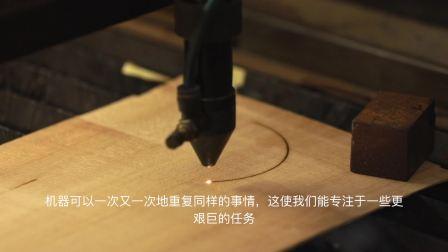 美诗特Maestro吉他官方纪录片 自述发展史 第1集 制琴团队
