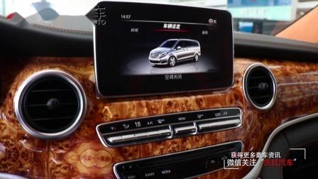 进口奔驰v250商务车丨动感优雅之姿刷新豪华商务新高度