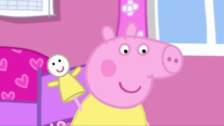 小猪佩奇 第一季:克洛伊给乔治和佩奇介绍自己的木偶剧场,并送给他们木偶玩具