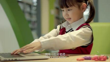 教育机构宣传片2