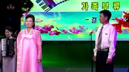 제16차 전국근로자들의 노래경연 -가족부류- 결승