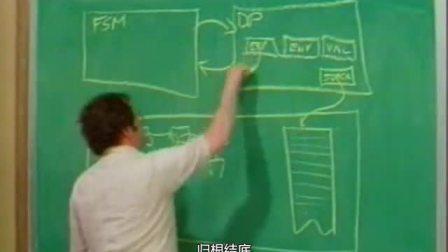 [SICP]计算机程序的构造和解释(Lec10b:存储分配与垃圾收集) 中英双语字幕