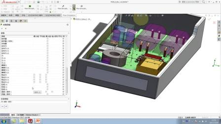 SolidWorks Flow Simulation 2017流体分析视频教程