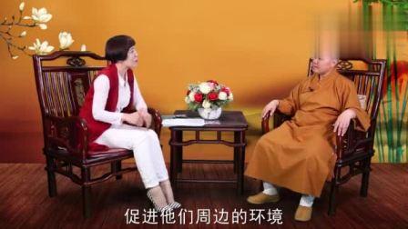 圣空法师专访:初学佛法如何促进家庭和谐