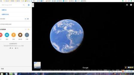 百度地图跟谷歌地图