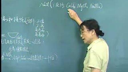 【特级教师公开课】高中化学必修一    第一章第一节化学实验基本方法