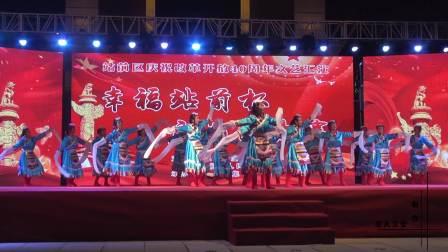 营口市站前区庆祝改革开放40周年_幸福站前杯广场舞大赛_惠安社区夕阳红舞蹈队《格桑拉》