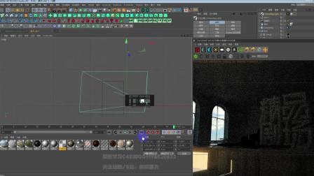 CG影视-C4D教程C4D制作电视栏目包装片头案例中集