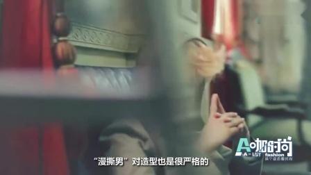 """《甜蜜暴击》鹿晗演绎""""漫撕男""""三大要义!结局吻戏心机竟在这里"""