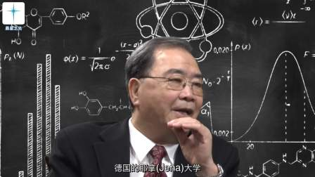 寇紹涵牧師 信仰與生活: 科學營 (二) 當進化論遇上信仰